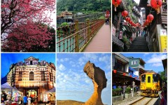 best taipei travel cover 240x150 - 台北攻略:欢乐台北自由行!