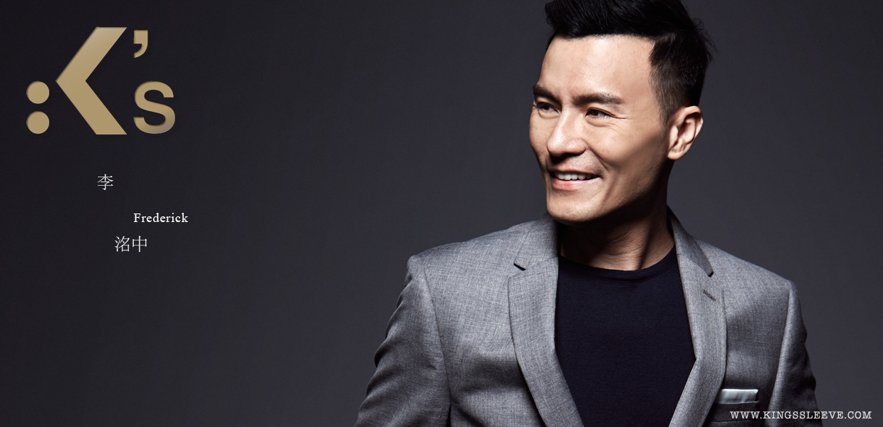 kingssleeve cover ntv7 Frederick lee - Frederick Lee - 40 and Appreciating Each Step in Life