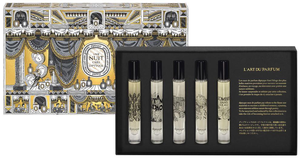 Set of 5 Eau de Parfum 7.5ml – RM399 - Diptyque 圣诞童话 为温暖夜点一烛火