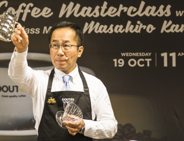 doutor coffee masterclass BIG 600x460 - Coffee Master Masahiro Kanno Shares the Aesthetic of the Coffee 3.0