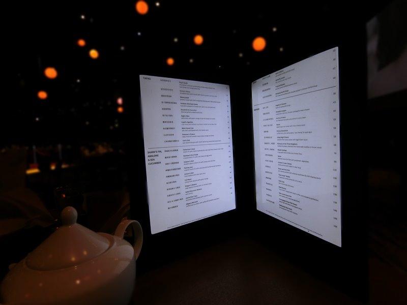 ruyi and lyn menu - Ruyi&Lyn 创意料理,缠绕在舌尖上的美味