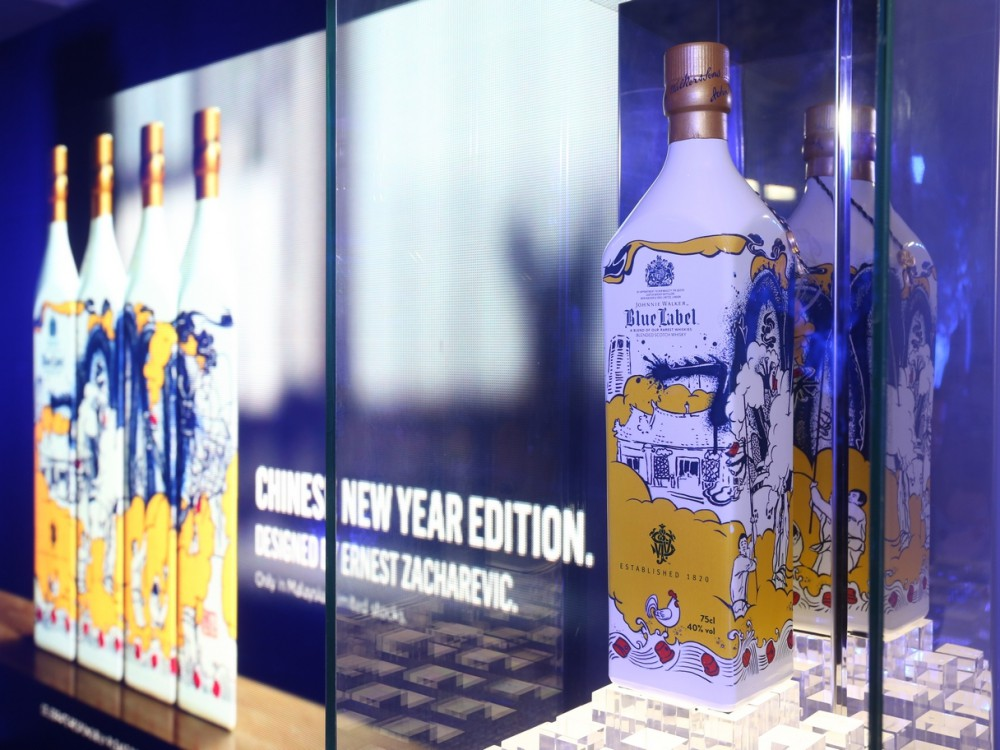 Johnnie Walker Blue Label EZ CNY 2017 BIG - Johnnie Walker Blue Label 换上艺术新装 4000新年限量!