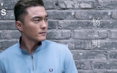 kingssleeve tvb Mat Yeung cover 1 240x150 - Mat Yeung 杨明 反派之路,是演艺人生的转机!