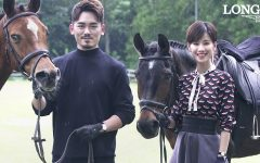 kingssleeve x longines valentine special feat aaron chin and jauary so 240x150 - Longines 见证爱意如初,缔造永恒