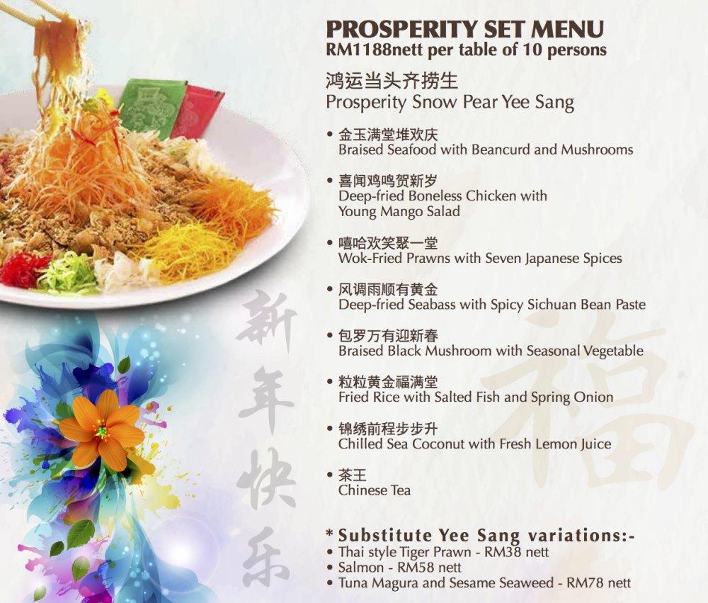 dorsett chinese new year kuala lumpur set menu 1 - 新春飨宴,共享团圆喜悦!