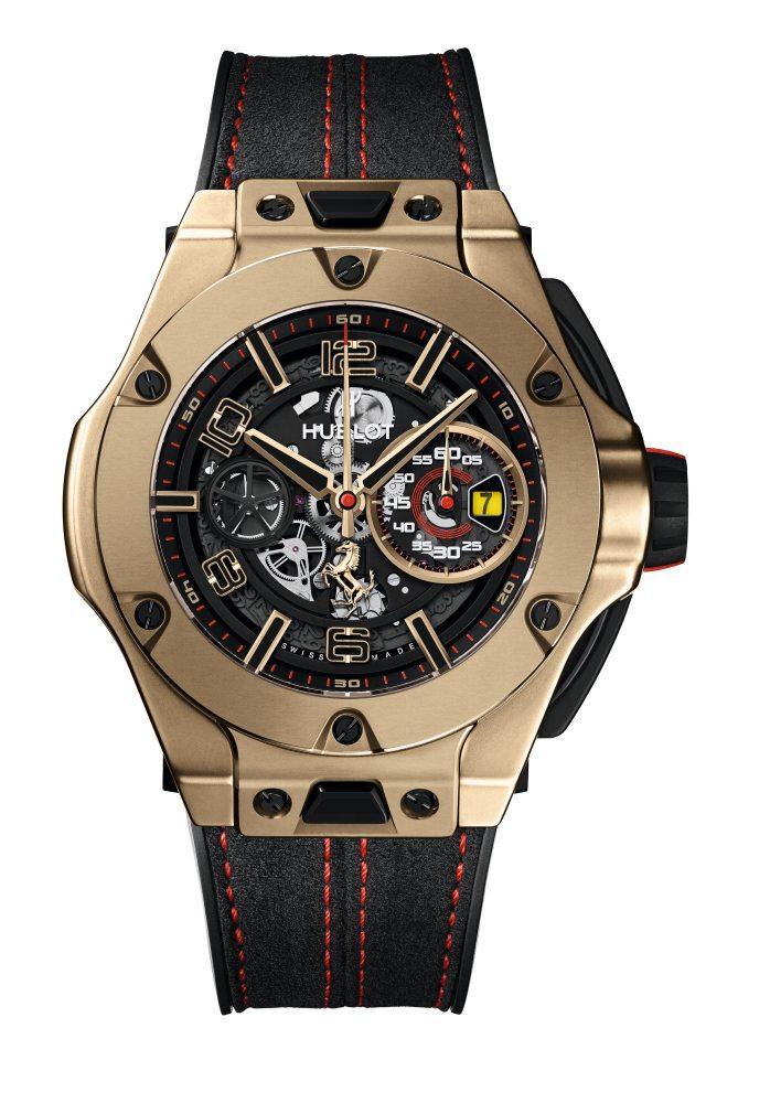 hublot big bang ferrari magic gold watch 1 - Hublot Big Bang Ferrari Magic Gold 金姿酷势!