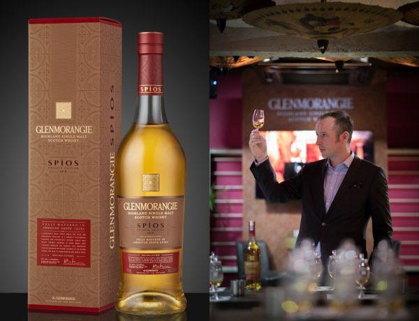 Glenmorangie private edition 9 Spios Bottle BIG  600x460 - Glenmorangie Spios 优雅热情的烈酒