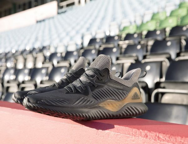 adidas AlphaBOUNCE beyond mens side view 600x460 - Adidas 推出新一代 AlphaBOUNCE Beyond