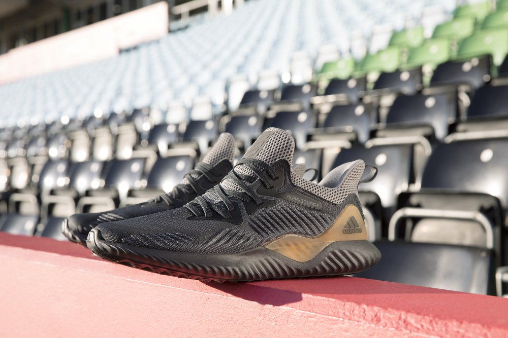 adidas AlphaBOUNCE beyond mens side view - Adidas 推出新一代 AlphaBOUNCE Beyond