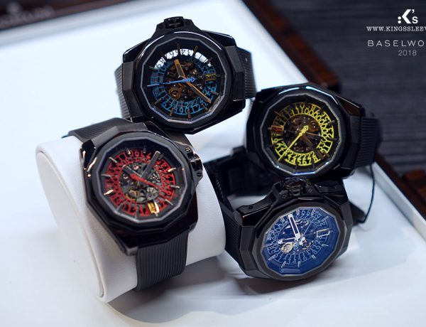 corum at baselworld 2018 interview with jerome biard kingssleeve corum 45 skeleton color 600x460 - [Corum Baselworld] A play on aesthetics and artful creativity