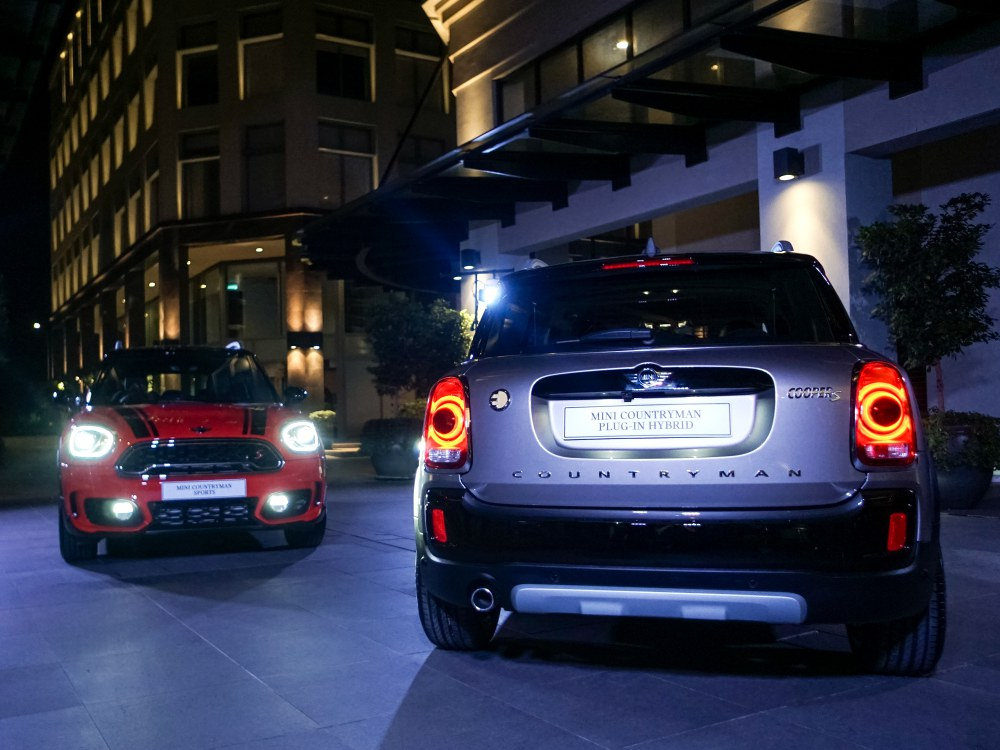 mini countryman plug in hybrid and mini cooper s countryman sports 1 - MINI Countryman 都会动感,酷帅出行!