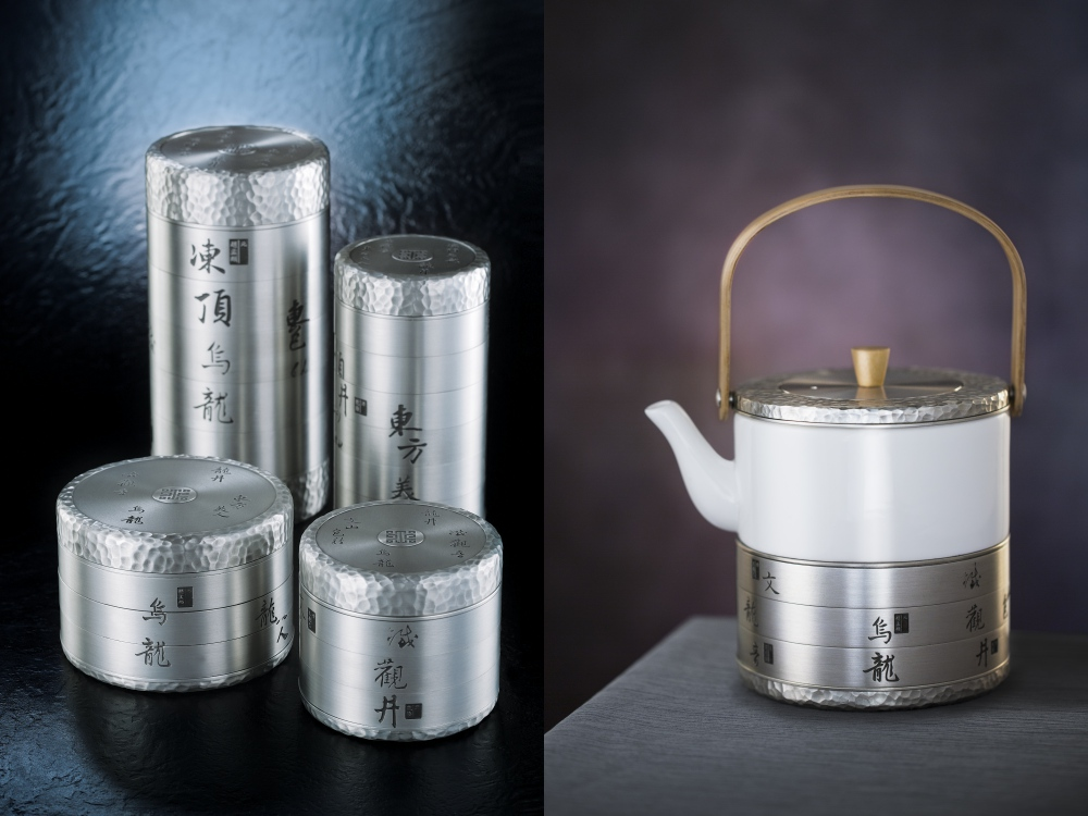 royal selangor spring collection 2018 the imperial 2 - Royal Selangor 传承文化宝物的艺术遗产