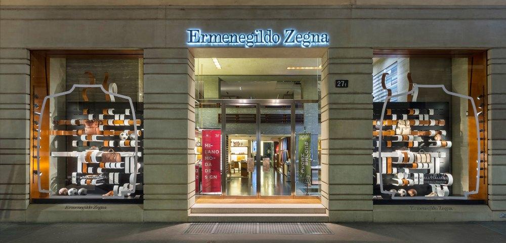 ermenegildo zegna salone del mobile 2018 3 - Ermenegildo Zegna 再现编织皮革的美学与艺术