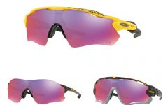 "oakley tour de france sport eyewear collection BIG  240x150 - Oakley Tour de France ""镜""显骑行狂热"