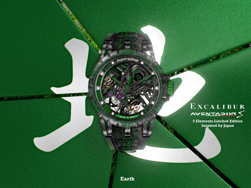 roger dubuis five elements rule for the raging mechanics watch earth - 来自大自然的生命力,诠释于Roger Dubuis腕表上!