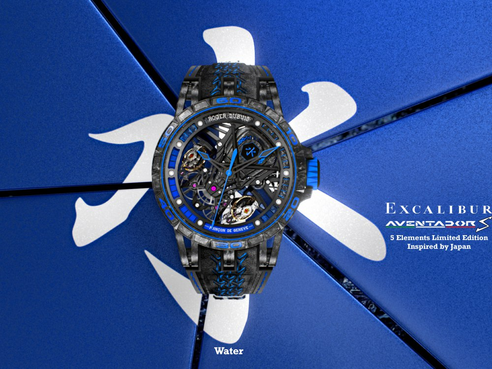 roger dubuis five elements rule for the raging mechanics watch water - 来自大自然的生命力,诠释于Roger Dubuis腕表上!