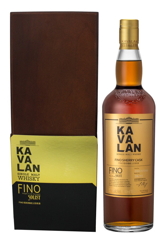 the taiwan single malt whisky kavalan kavalan solist fino sherry cask  - 你我从未想过的威士忌冠军——来自台湾的KAVALAN!