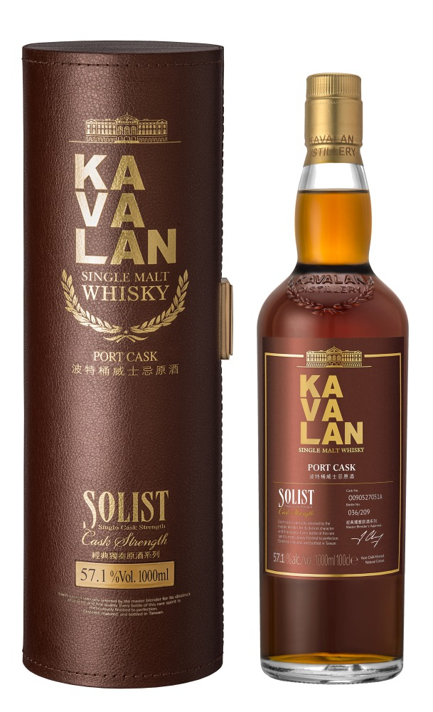 the taiwan single malt whisky kavalan kavalan solist port  - 你我从未想过的威士忌冠军——来自台湾的KAVALAN!
