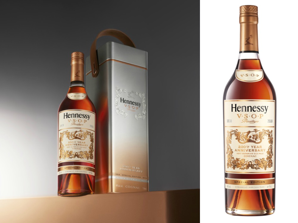 Hennessy VSOP Limited Edition 200th Years Anniversary Cognac - Hennessy V.S.O.P 200th Anniversary 经典干邑始终如一