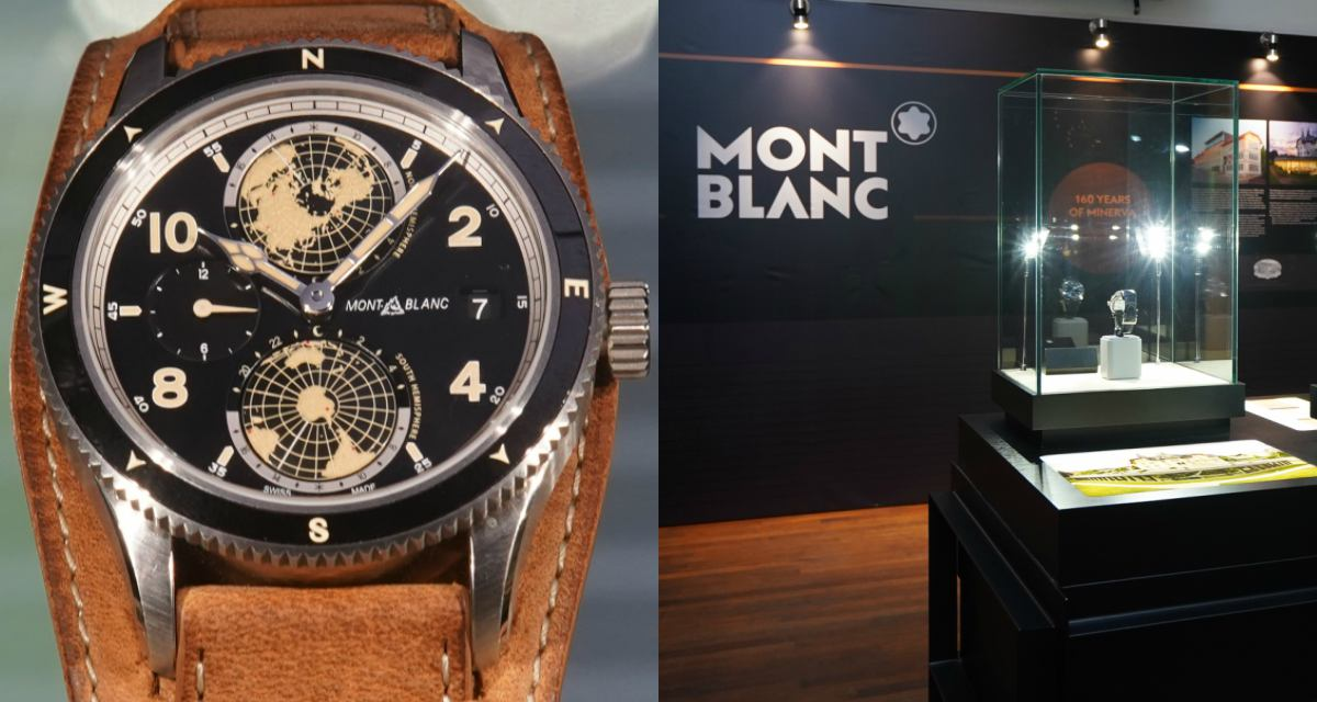 Montblanc 1858 Watch Collection Launch Event Feature - Montblanc 1858 Collection 源自山岳探险精神
