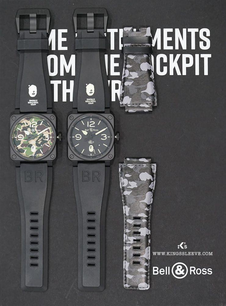 BR x BAPE limited Edition Bell Ross - BELL & ROSS x BAPE 推出25周年限量版 BR x BAPE 腕表