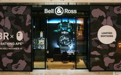 Bell and Ross BAPE Pavilion Boutique BR x BAPE 240x150 - BELL & ROSS x BAPE 推出25周年限量版 BR x BAPE 腕表