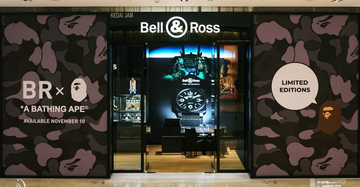 Bell and Ross BAPE Pavilion Boutique BR x BAPE - BELL & ROSS x BAPE 推出25周年限量版 BR x BAPE 腕表