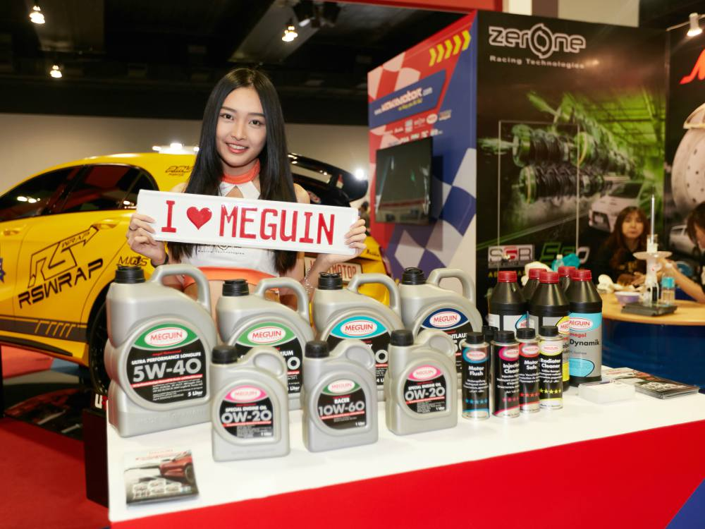 Meguin KLIMS 2018 - KLIMS 2018 吉隆坡国际汽车展强势回归!