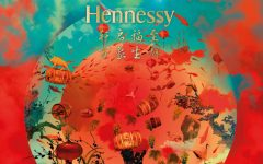 Hennessy CNY 2019 Special Edition GuangYu Zhang cover 240x150 - Hennessy 2019 年度新春限量版精装礼盒