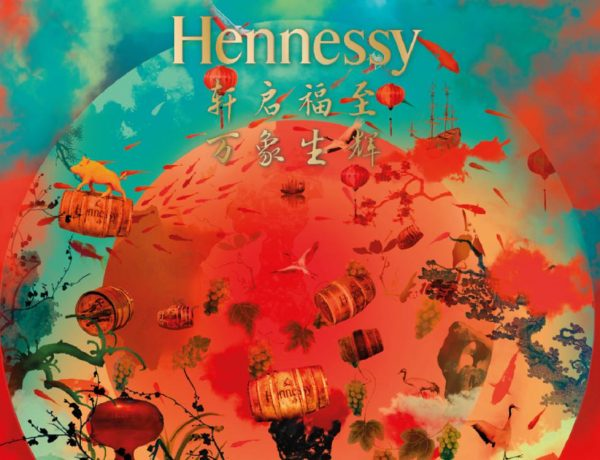 Hennessy CNY 2019 Special Edition GuangYu Zhang cover 600x460 - Hennessy 2019 年度新春限量版精装礼盒