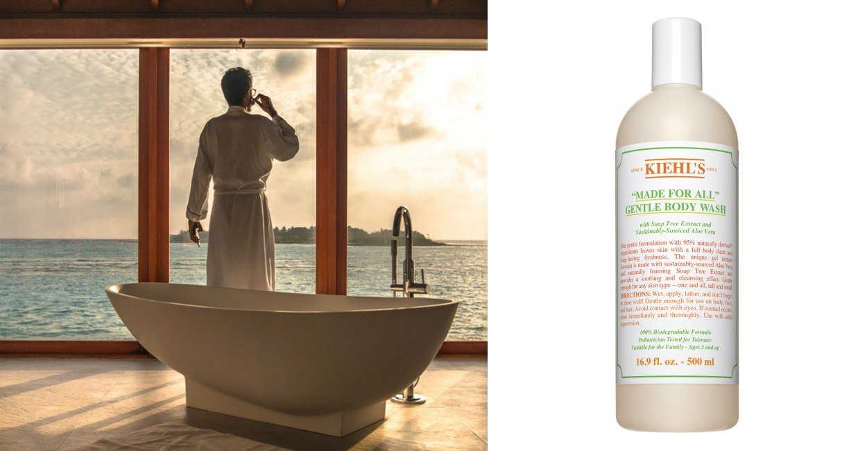 Kiehls K Made Better Gentle Body Wash - Kiehl's Made For All 沐浴露,从头到脚一瓶搞定!