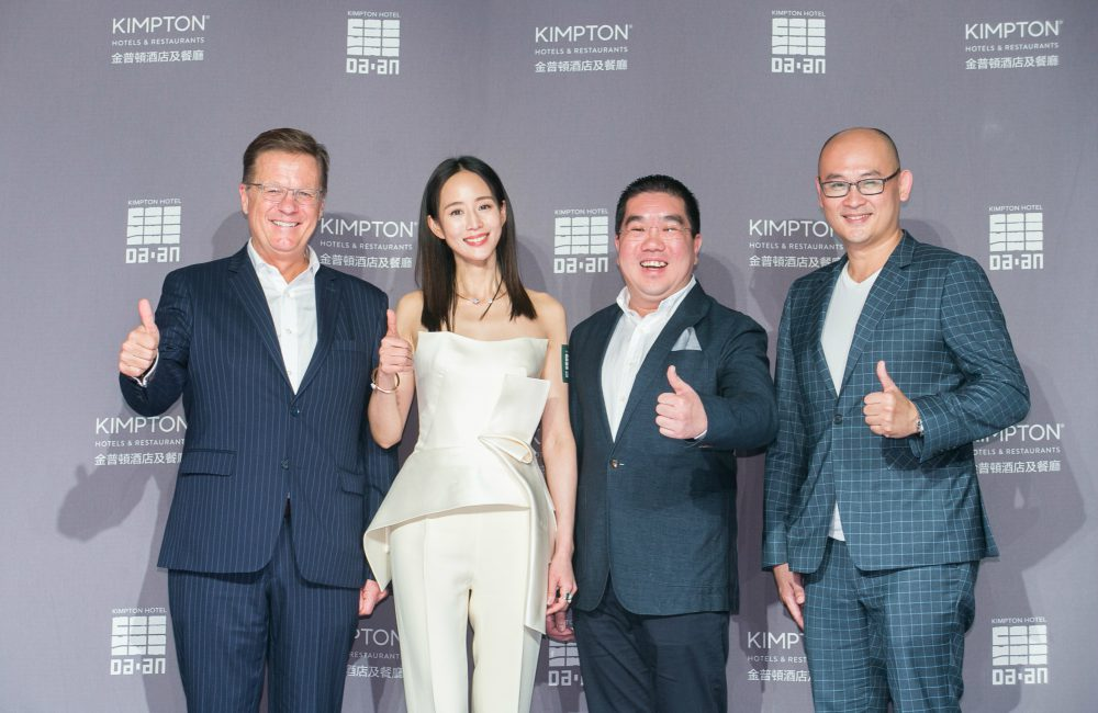 Kimpton Da An Taipei Lauching Ceremony - 台北旅游新地标:Kimpton Da An Hotel by IHG Group