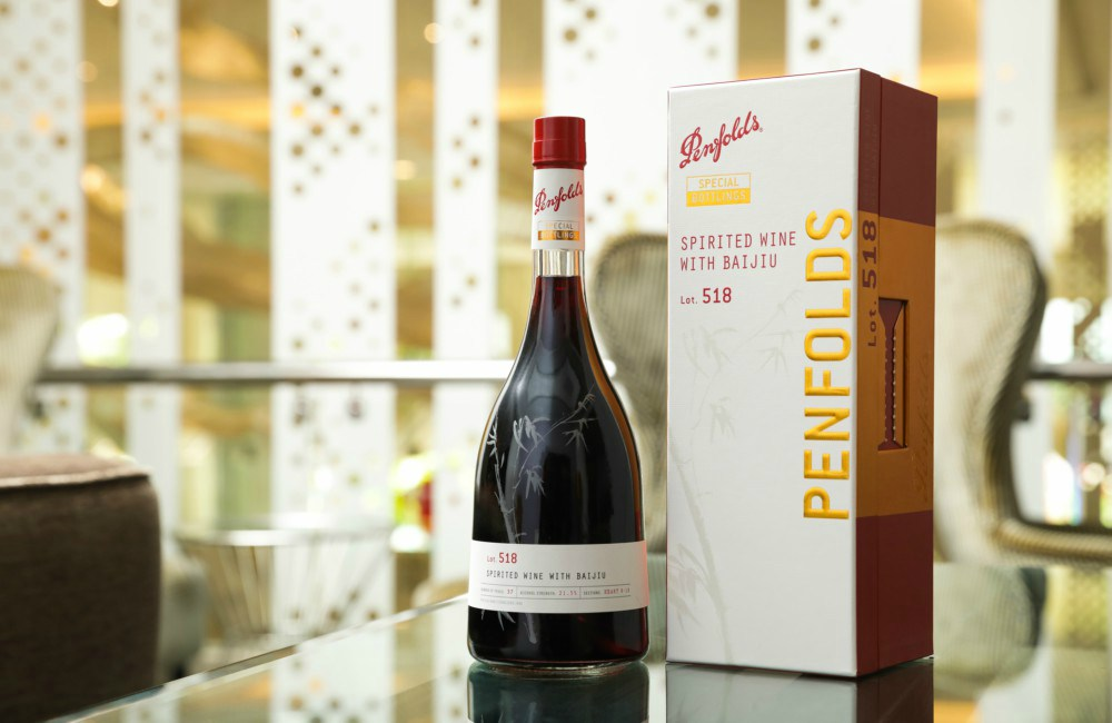 Penfolds Named World's Most Admired Wine Brand by Drinks International Penfolds 518 - 认识世界最受欢迎的葡萄酒:PENFOLDS