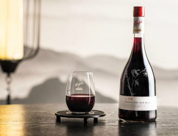 Penfolds Named World's Most Admired Wine Brand by Drinks International cover 600x460 - 认识世界最受欢迎的葡萄酒:PENFOLDS
