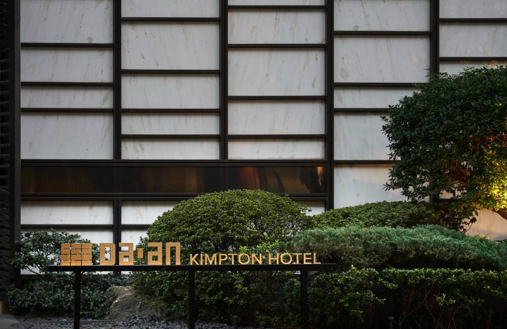 The Kimpton that is between lane and alley - 台北旅游新地标:Kimpton Da An Hotel by IHG Group