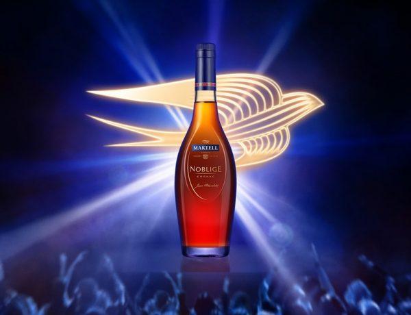 Martell Noblige Cognac giveaway 600x460 - 5个问题,带你认识干邑白兰地