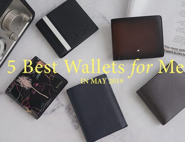 best mens wallet to buy at 2019 600x460 - [K's Style] 精选5款男士皮革钱包