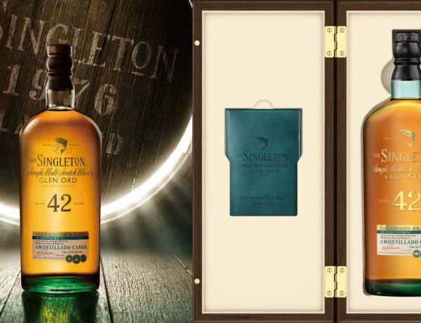 Limited Edition The Singleton of Glen Ord 42 Year Old in High cover 600x460 - 苏格兰的时光窖藏:Singleton of Glen Ord 42年限量套装