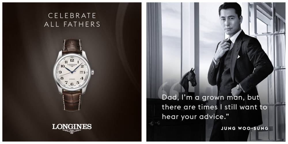 Longines Fathers Day Gift Guide Jung Woo Sung - LONGINES Father's Day Gift Guide:父情节送礼指南