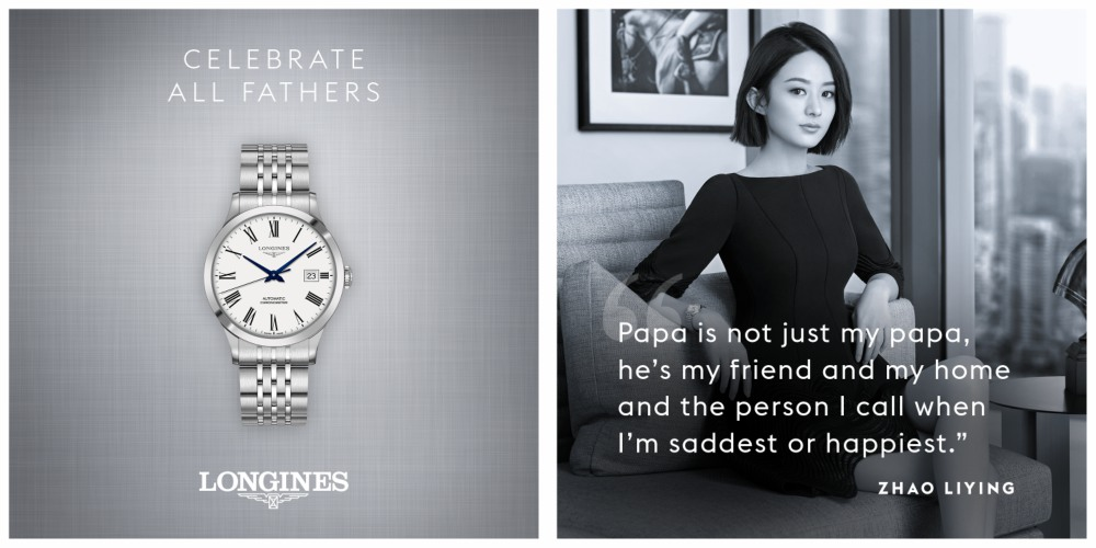 Longines Fathers Day Gift Guide Zhao LiYing - LONGINES Father's Day Gift Guide:父情节送礼指南
