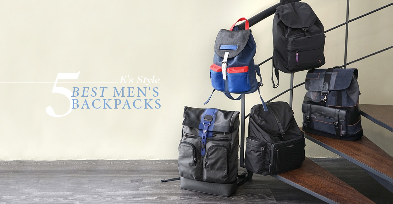 kingssleeve pick 5 best Mens backpacks - K's Style: 5款高分男士后背包
