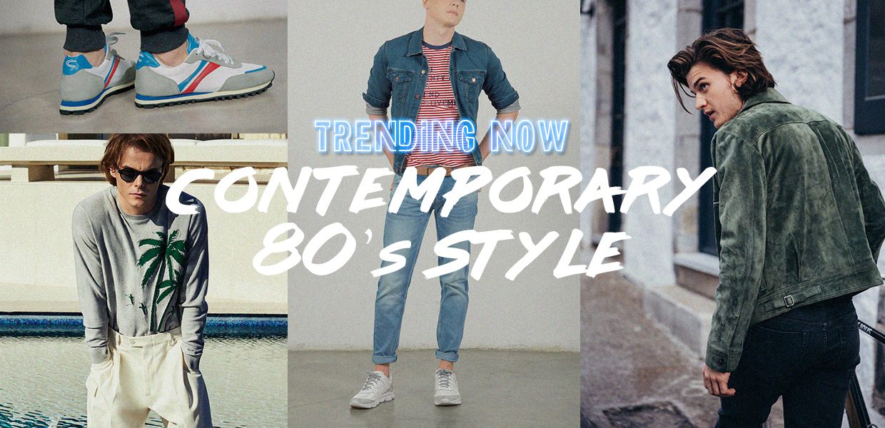 camel active denim collection celebrities style - Trending Now: The Return of 80's Retro Young Style