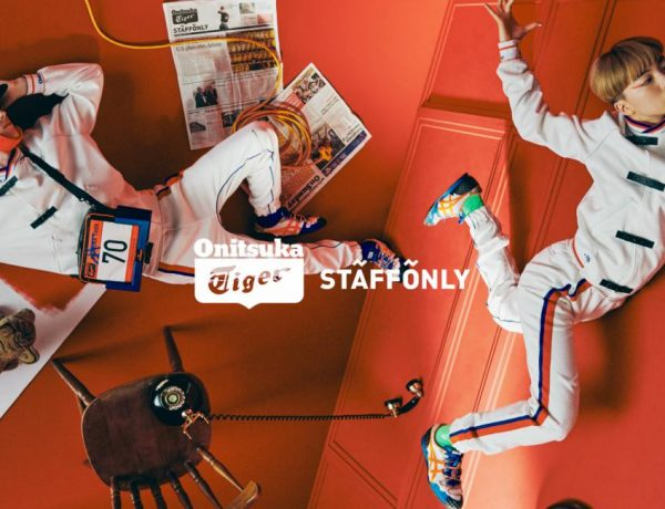 Onitsuka Tigers 4th collaboration with STAFFONLY cover 600x460 - 喜迎70周年第四弹:ONITSUKA TIGER X STAFFONLY