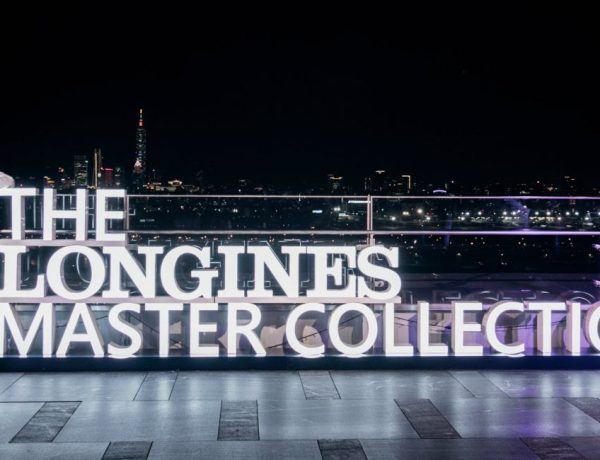THE LONGINES MASTER COLLECTION COVER 600x460 - The Longines Master 巨擘系列于台湾优雅面世