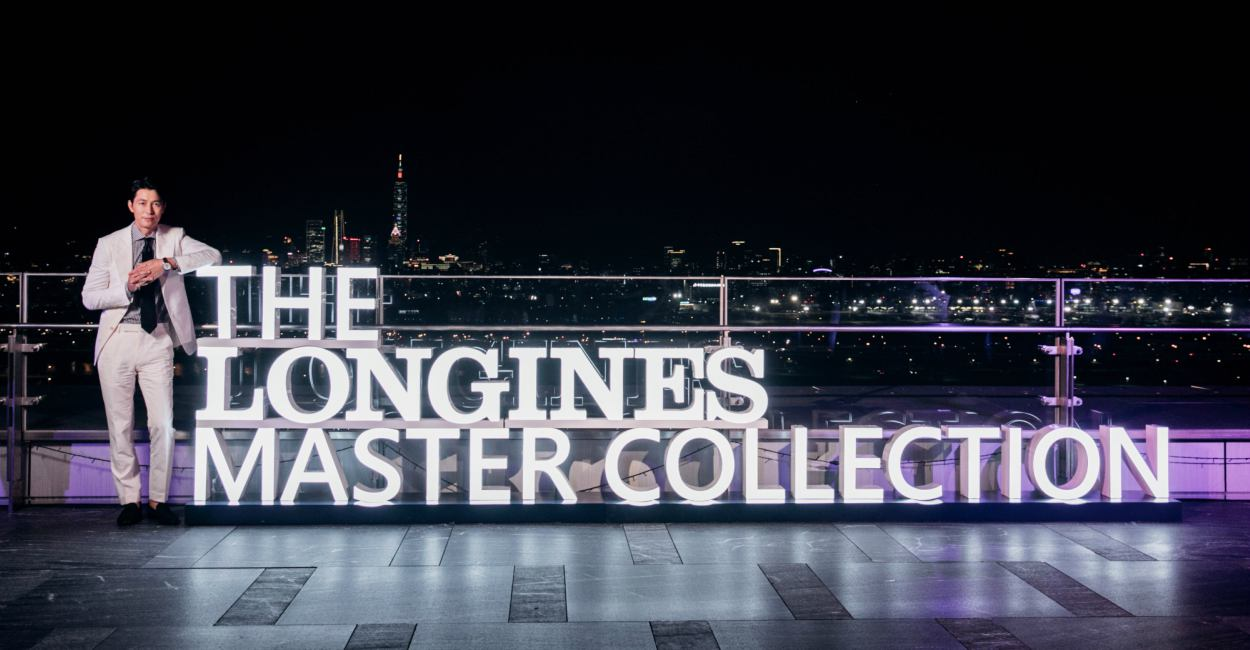 THE LONGINES MASTER COLLECTION COVER - The Longines Master 巨擘系列于台湾优雅面世
