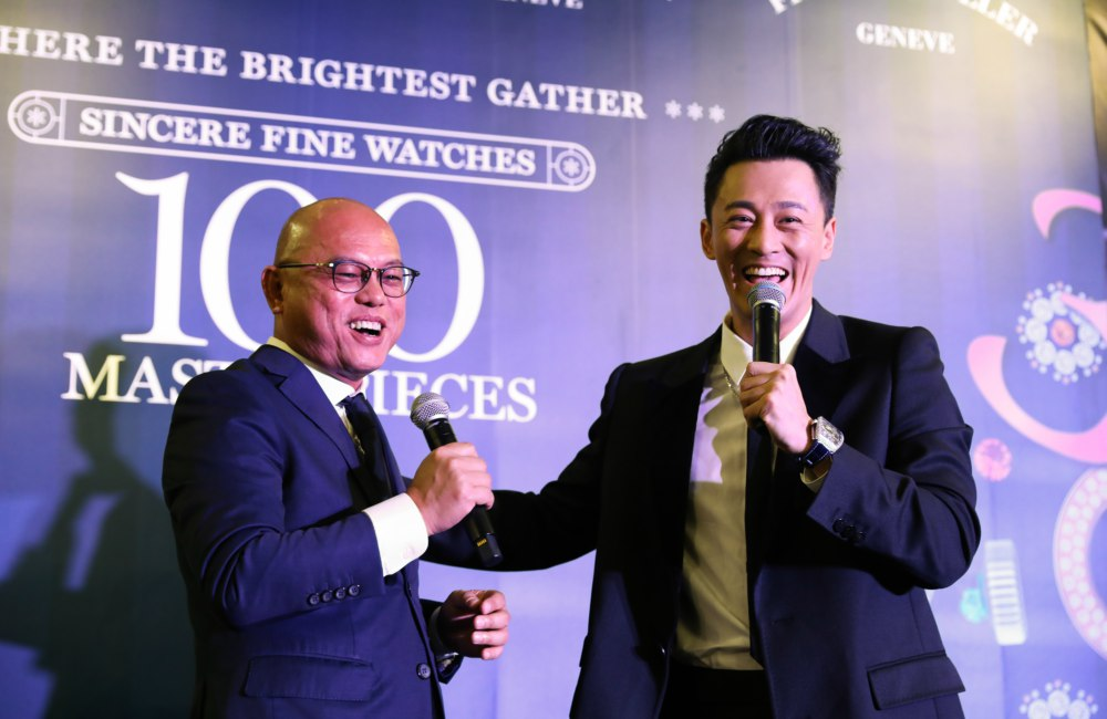 Franck Muller 100 Masterpieces Exhibition With Sincere Fine Watches Stage Gary and Raymond Lam - 百强杰作盛大庆典:100 MASTERPIECES 独家表展