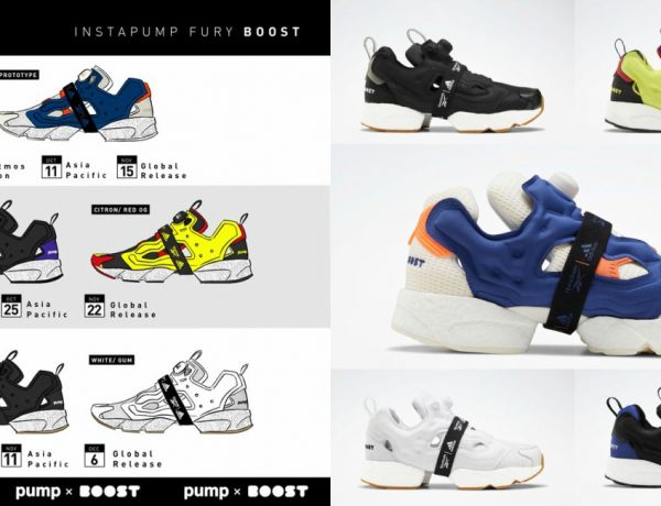 REEBOK AND ADIDAS UNVEIL RELEASE DATES FOR ALL NEW INSTAPUMP FURY BOOST cover 600x460 - 强强联手 独家呈献:INSTAPUMP FURY BOOST 系列
