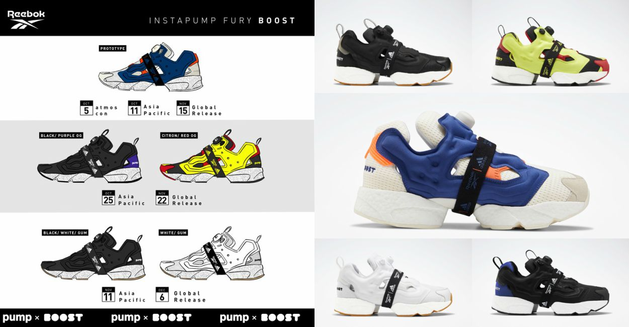 REEBOK AND ADIDAS UNVEIL RELEASE DATES FOR ALL NEW INSTAPUMP FURY BOOST cover - 强强联手 独家呈献:INSTAPUMP FURY BOOST 系列