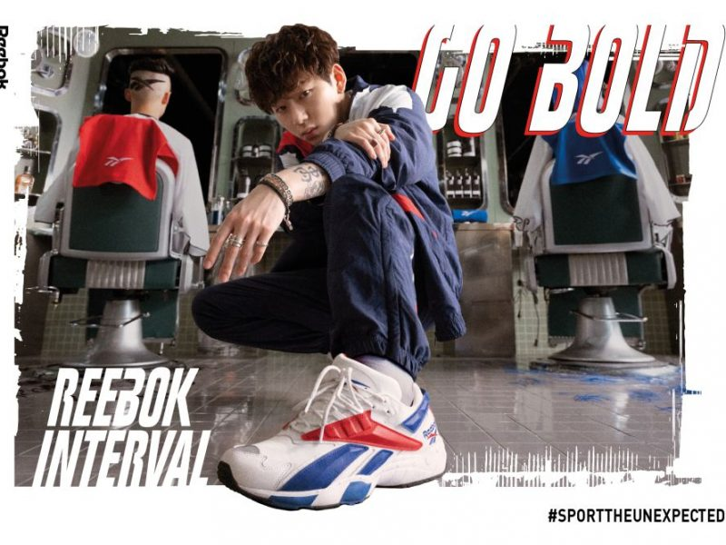 Reebok Classic Interval Collection Korea's Zico 800x600 - Home