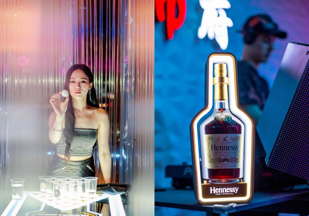 Hennessy Very Special Pong Takeover Finale Party 002 - 全城最夯派对-Hennessy V.S Pong Takeover Finale